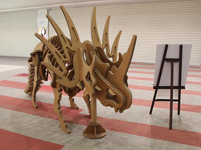 展示用スティラコサウルス